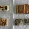 【お取り寄せ】丸八蒲鉾の天ぷらと鱧皮はおつまみにぴったり!