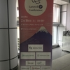 Laravel JP Conferenceで登壇してきました #GameWith #TechWith #laraveljpcon