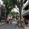 東京オフ会in神楽坂(断酒4年89日目)