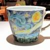 名画を眺めながらほっと一息~九谷焼のゴッホのマグカップ