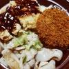 肉の日はオリジン弁当の肉トリプル丼!