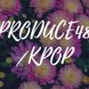 『PRODUCE48』を分かりやすくまとめてみた~基本情報から日韓アイドルを混ぜる意味まで~