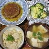 友人から茹で筍をいただいたので、筍ご飯を作りました