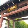 回向院(東京都墨田区) ~江戸三十三観音を振り返る 3/5~