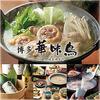 【オススメ5店】銀座・有楽町・新橋・築地・月島(東京)にある料亭が人気のお店