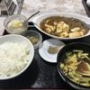 ボリュームランチ(麻婆豆腐)