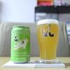 エチゴビール 「のんびりふんわり白ビール」