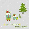 今日がクリスマス☆