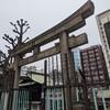 江戸三森 柳森神社