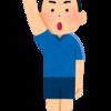 【社説比較】東京五輪開幕