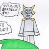 マジンマン vs 伊賀忍者