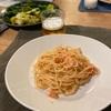 たらこスパゲッティー、菜花とブロッコリーの塩炒め