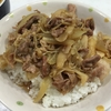 豚丼&白菜・にんじんのお味噌汁