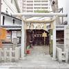 神明神社と鵺退治。