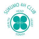 宿毛4Hクラブ公式ブログ