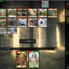 Dominion Online 対戦録 522
