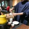 【台北 2泊3日の旅】5:洗練された台湾茶道を堪能できる