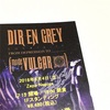 DIR EN GREY・TOUR16-17 FROM DEPRESSION TO ________ [mode of VULGAR]  @ Zepp Nagoya 2日目