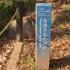 高坂七清水めぐり 2/13