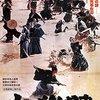 【映画感想】『大殺陣』(1964) / 甲府宰相怪死事件を題材をとった「集団抗争時代劇」