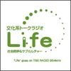 Life×ワールド文学カップ