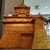 黄金の犬山城、見参!