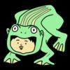 カエルになりたい人 のイラスト