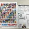 ジャンプ×東京メトロスタンプラリーPart6.5