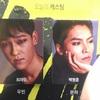 Trace U / トレース・ユーで韓国ギャルに交じって大興奮した話