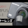 OLYMPUS XZ-1の動画