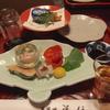 2016年夏箱根旅行箱根湯本温泉『萬翠楼福住』夕食編&朝食編