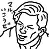 【邦画】『アリーキャット』--丁寧な作りで盛り上げるバディものの傑作