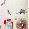 フィボナッチ数列、手描きで描くのはムズイ