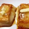 【Twitterで話題】めんつゆバター餅を作ってみた
