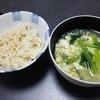 金芽ロウカット玄米がおいしい!!