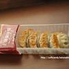 ファミリーマート【冷凍】ジューシー豚肉餃子、とろパリ春巻き、大満足の海老カツ(感想レビュー)