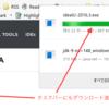 Java 9で強化されたデスクトップ環境関連のAPIをJavaFXで使ってみる