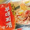 新発売で話題の「プデチゲ麺」を食べてみた+オススメのプデチゲ屋さん