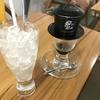 旅の羅針盤:ドンコイ通り「チュングエンコーヒー」なら、「コピ・ルアク」を飲むことができます。