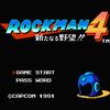 ロックマン4 新たなる野望!!
