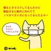 【聖闘士星矢海皇覚醒 スペシャル】サガ登場でエンディング!?女神覚醒の結果は!