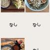 【39w0d】17/07/10の食事