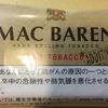 MAC BAREN PURE TOBACCO