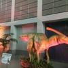続 仙台大恐竜博に行ってきました