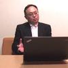 動画配信【国循官製談合事件の解説】桑田さん解説その2