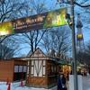 【お出かけ】大通公園のミュンヘン・クリスマス市 in Sapporo に行ってきました