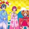 【アニメ】HUGっと!プリキュア第46話「クライ、ふたたび!永遠に咲く理想のはな」感想