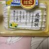プレシア:冷やしあんみつ宇治抹茶/感謝状レアチーズ/タピチいちごミルク味/杏仁豆腐マンゴーソースがけ/タピチ黒糖ミルク味