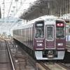 阪急京都線乗車記①鉄道風景223...20200628