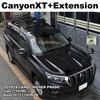 THULE th859XT+th8591XTをトヨタランクルプラドに取り付けした事例ページ